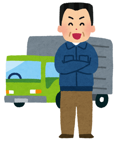 【画像】トラック運転手さん、駐車スペースで一般車両相手にブチ切れしてしまう…