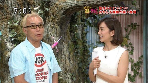 【画像】今日の後藤晴菜さん 8.13