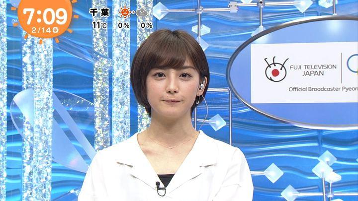 宮司愛海 めざましテレビ (2018年02月14日放送 27枚)