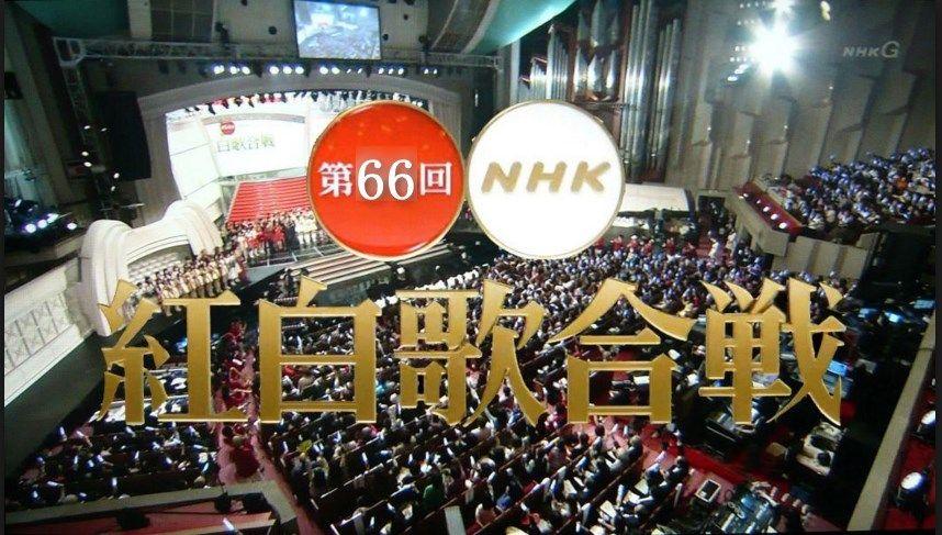 【エンタメ画像】《どうなる?》NHKがエスエムAP紅白出場で提示したえげつない交換条件ってよ♪♪♪♪♪♪♪