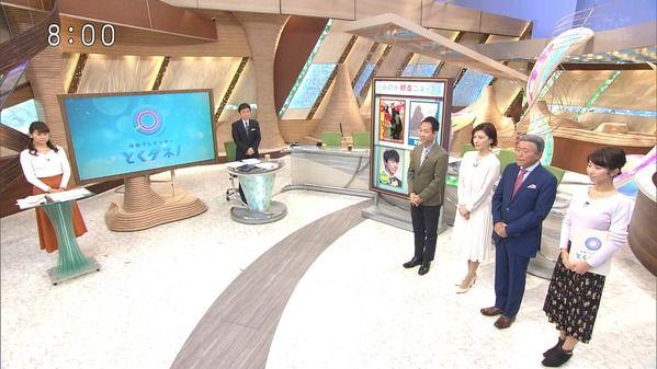 【画像】今日の梅津弥英子さん 115