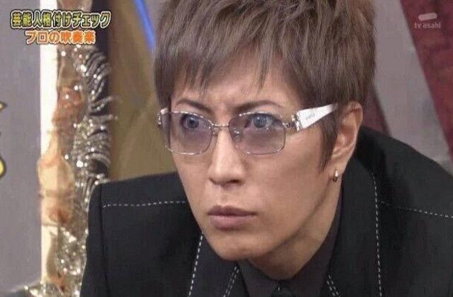 【エンタメ画像】【これは激怒】GACKTがネットニュースに怒り爆発「 キン●マ野郎!!」ってよ!!!!!!!!!!!!!!