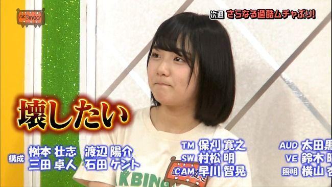 【AKB】田口愛佳はどうしたら人気が出るのか