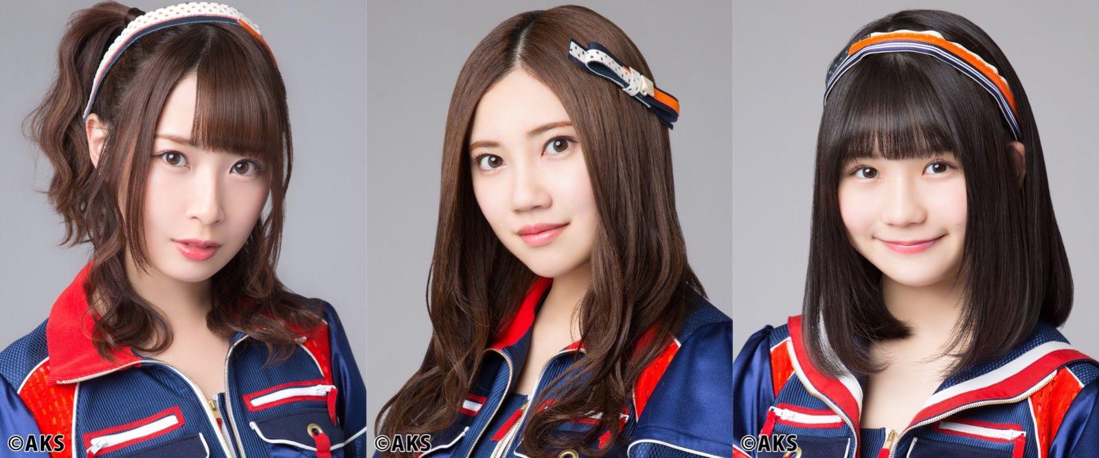 7/20 7:05〜「おはスタ」出演:SKE48(高柳明音、小畑優奈、北川綾巴)