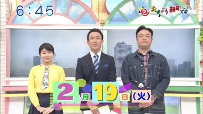 おは朝/2019年2月19日(火)