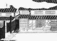 【画像】これが江戸時代の江戸の庶民が住んでた長屋らしい。お前ら住める?