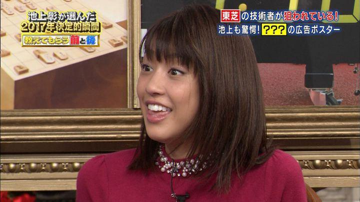 岡副麻希 教えてもらう前と後 2017年12月12日放送 38枚