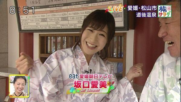 【画像】eat愛媛朝日テレビの坂口愛美さんが可愛い全国放送 923