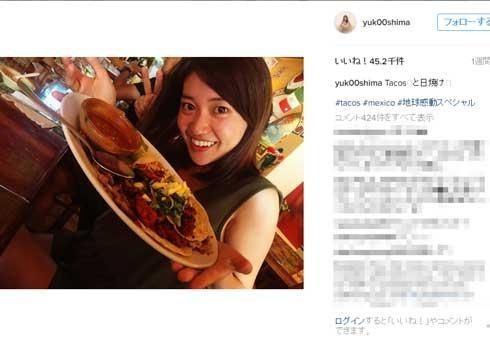 【エンタメ画像】《あの人は今》大島優子、日焼け姿に スイムスーツ封印? ってよ!!!!!!!!!!!!!!