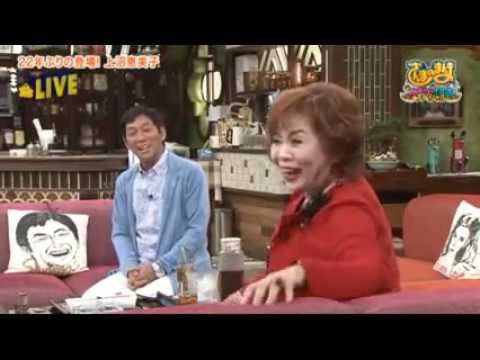 【エンタメ画像】《不仲》「さんまのまんま」終了 本当の理由は「上沼恵美子」ってよ☆☆☆☆☆☆☆