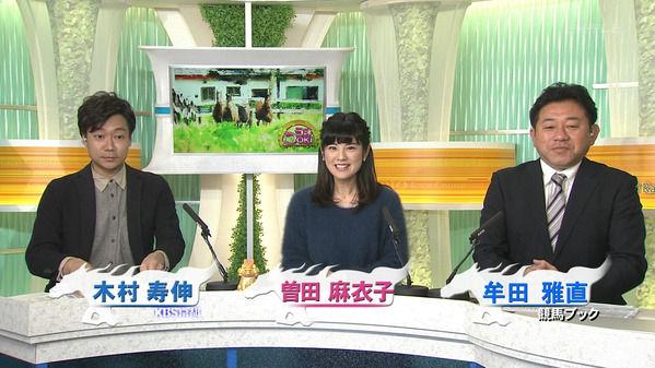 【画像】今日の曽田麻衣子さん 1.13