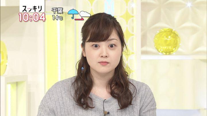 水卜麻美 スッキリ (2017年11月23日放送 39枚)