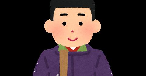 ワイが源氏物語で好きな登場人物と嫌いな登場人物で打線組んだ
