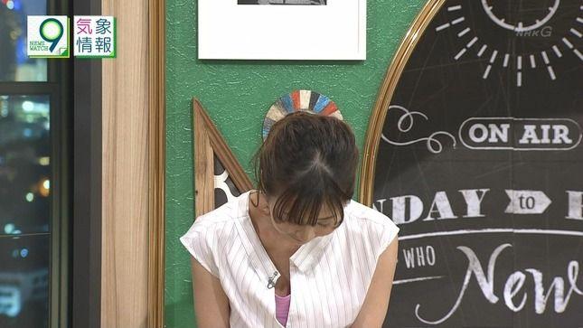 桑子真帆アナ、ノースリ横乳! 関口奈美キャスター、胸チラ!