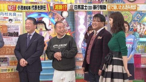 【画像】安田美沙子さん、突然巨乳化してめちゃくちゃエロくなるwwwwwww