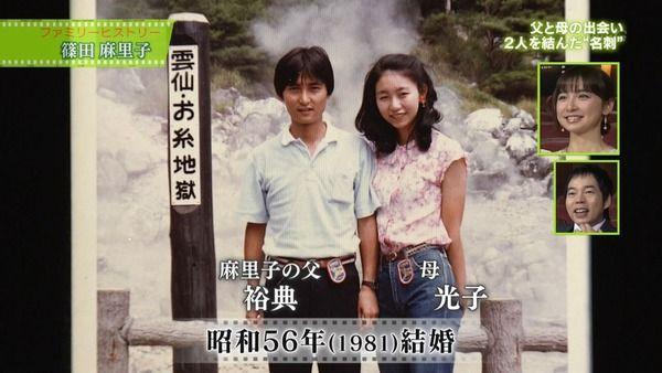 【速報】篠田麻里子さんの親父がイケメンすぎるwwwwwwwwww(画像あり)