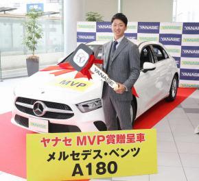 【朗報】ヤナセ阪神MVP賞を受賞した阪神・近本に334万円のベンツが贈呈される