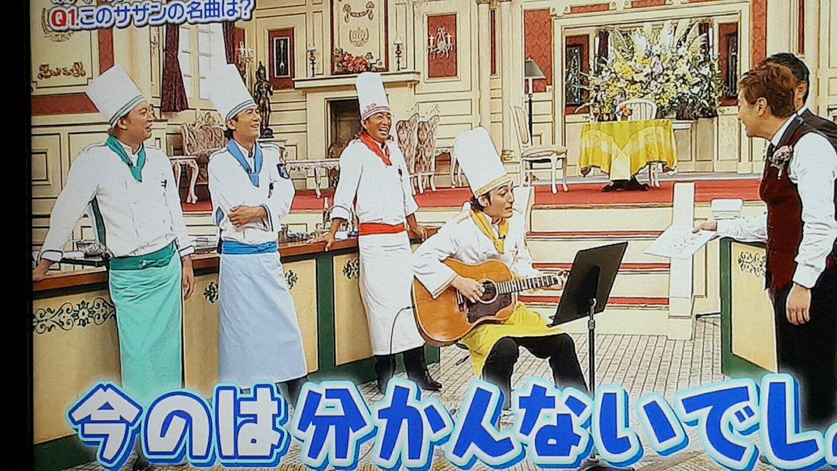 """【エンタメ画像】《解散回避?》「スマスマ」""""天然""""草なぎにSMAP笑顔満開ってよ!!!!!!!!!!!!!!!!!!!!!"""