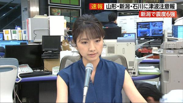 【画像】今日の三田友梨佳さん 6.18
