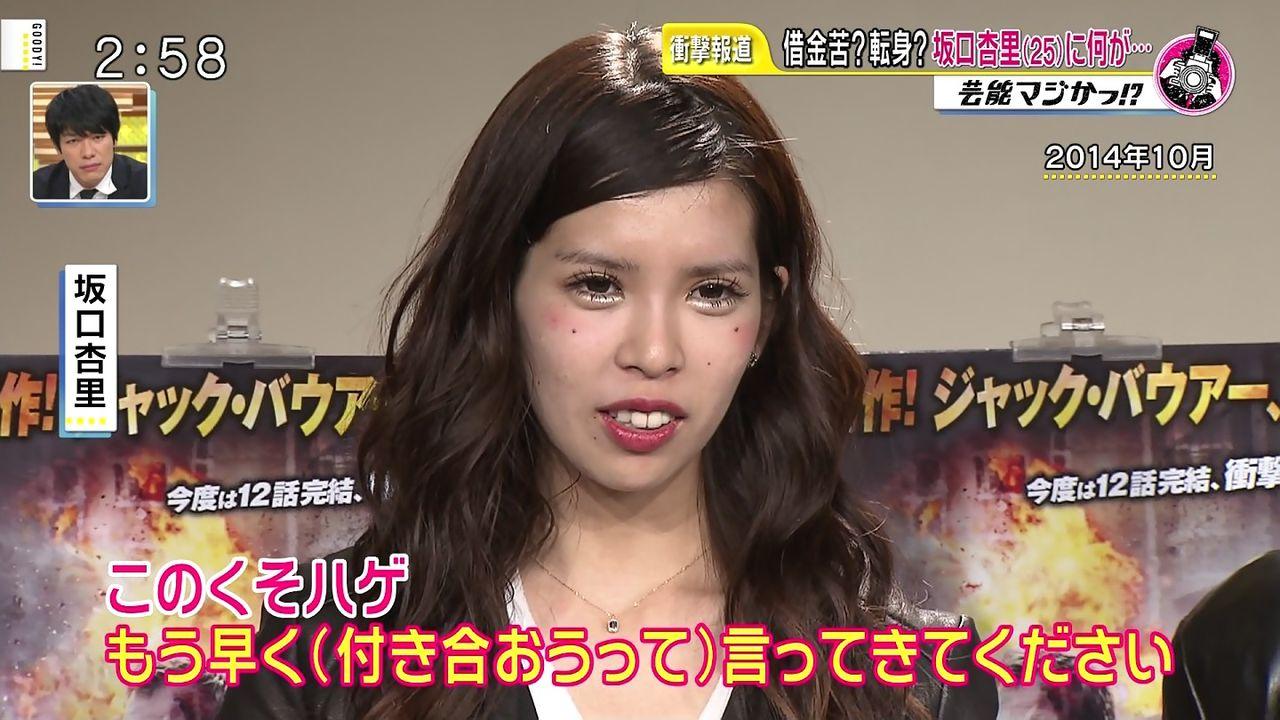 【エンタメ画像】《これは便乗》坂口杏里 清水富美加に理解「気持ち分かる」「死にたかった」ってよ♪♪♪♪♪♪♪