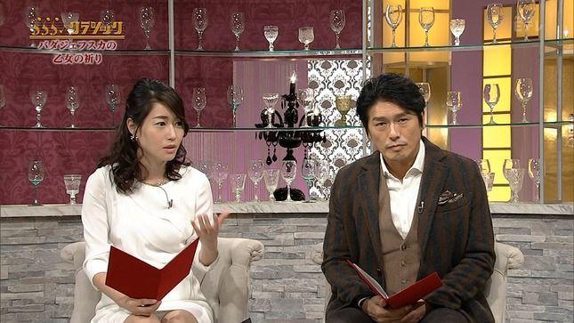 牛田茉友アナが、まさかの純白パンモロ!!!【Eテレなのに!】