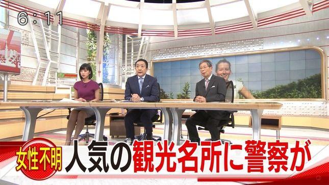 竹内由恵アナ スーパーJチャンネル
