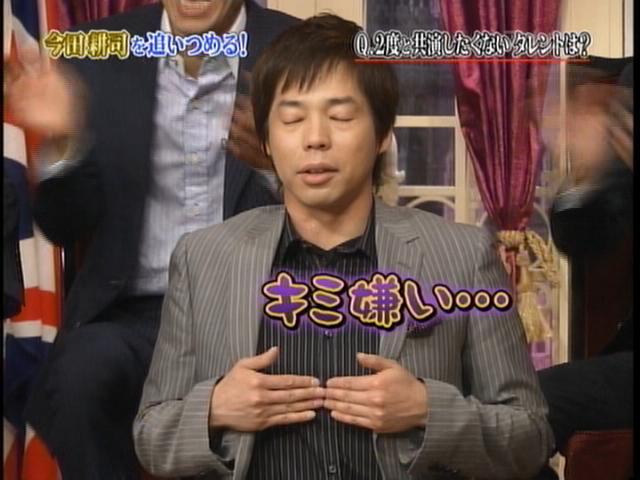 【エンタメ画像】《不仲》今田耕司、ヒロミに無言され続けていた過去ってよ☆☆☆☆☆☆☆