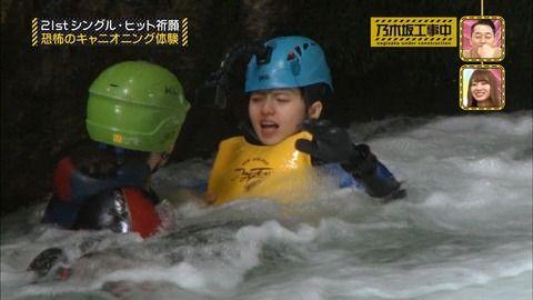 【乃木坂46】齋藤飛鳥、川で溺れる姿が完全に赤ちゃんの表情wwwwww