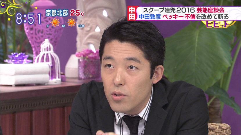【エンタメ画像】《後出し》オリラジ中田、高樹容疑者は「怪しいと!」7年前のロケ対面時から危惧ってよ♪♪♪♪♪♪♪