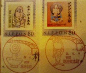 20090415_mizuki