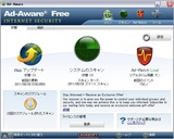 ad-aware-is-950_jp