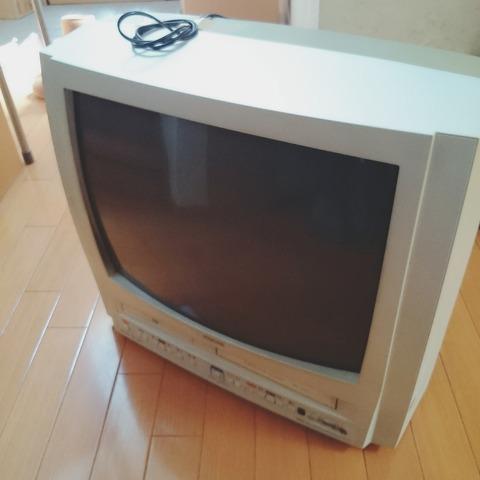 image:198993