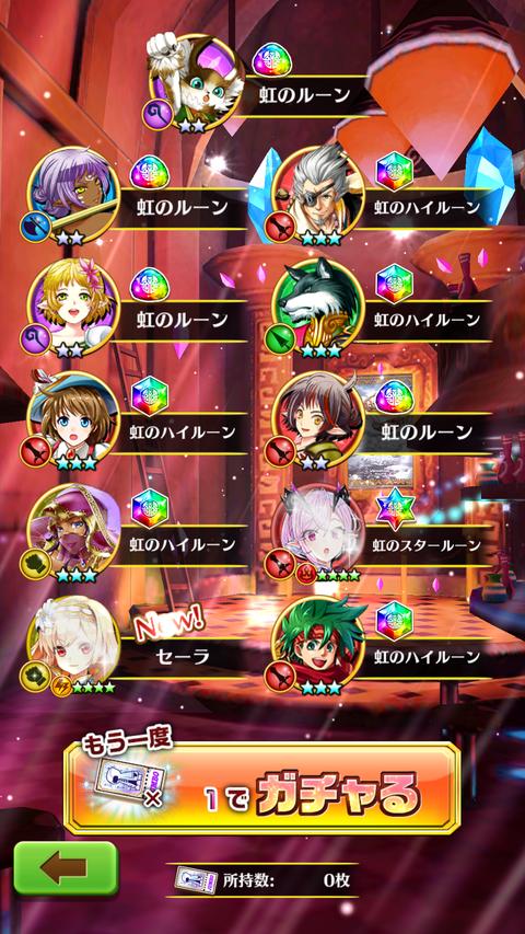 Screenshot_20180715-093941