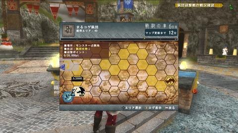 MHFZ 迎撃戦マプ 6日目