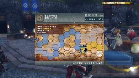 MHFZ 迎撃マップ 5日目