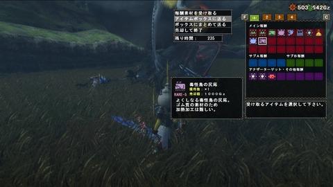MHFZ 精錬ゲリョス