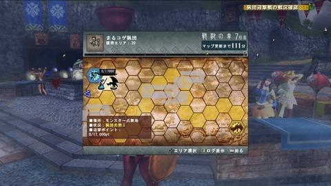 MHFZ 迎撃戦マップ