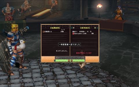 MHFZ フェイトくじ