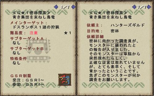20131020_mhf_01