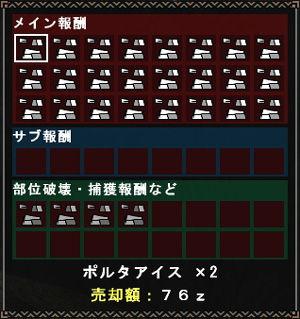 20131012_mhf_10