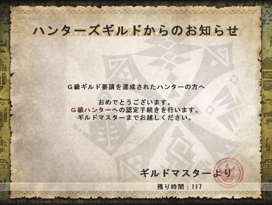 20131013_mhf_11