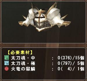 2013_mhf_quartz_f_02-01