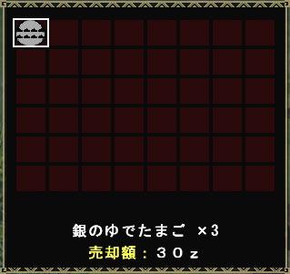 20110501_mhf_03
