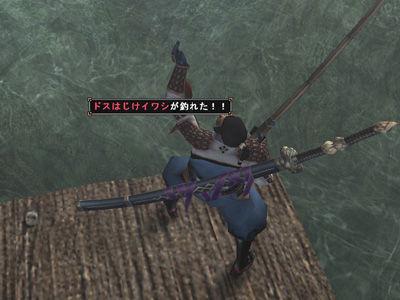 2014_mhf_fishing_074-02