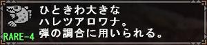 2014_mhf_fishing_075-03