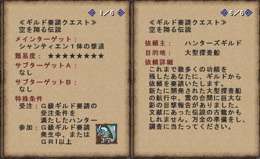 20131013_mhf_03