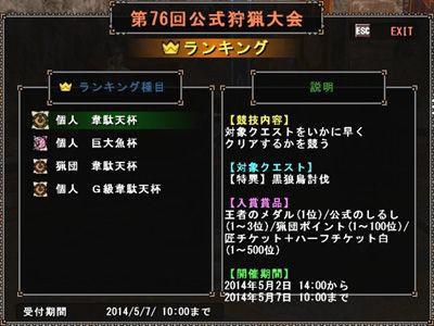 2014_mhf_fishing_076-r_02
