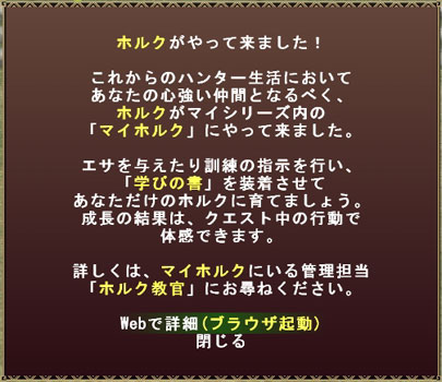 20111002_mhf_01