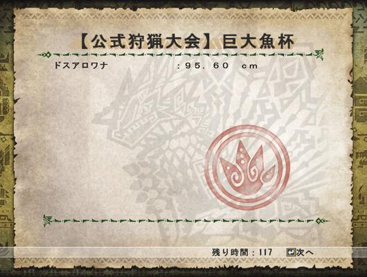 2014_mhf_fishing_075-04