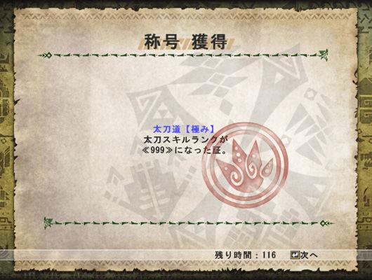 20131013_mhf_01